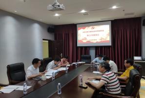江西工商职业技术学院召开2020年第三次党委会